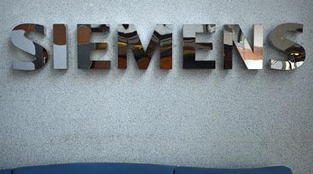 Siemens: RailFusion