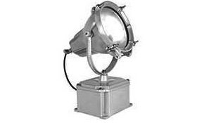 Emerson Industrial: Weatherproof floodlights