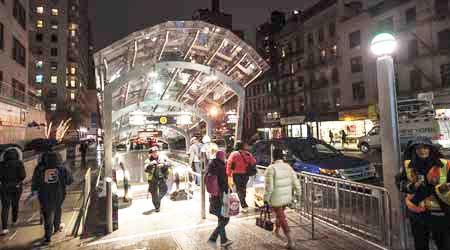 86th Street Station escalators